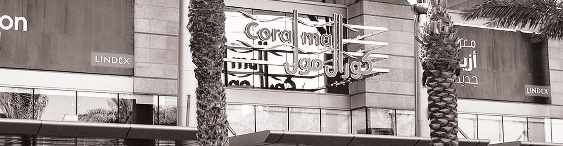 Coral Mall Jeddah